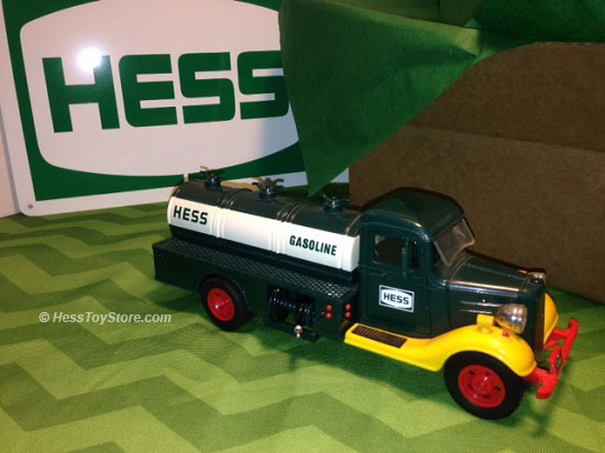 Hess 1985 Brown Box